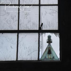 Scranton Lace Factory 17